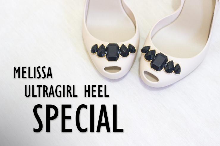 Melissa Ultragirl Hell Special